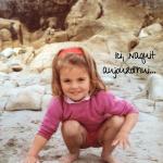 Quand l'enfant rêve, la vie grandit